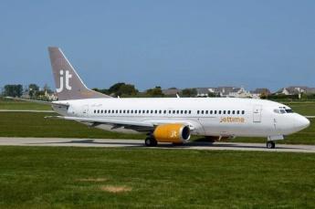 Boeing 737-382 QC
